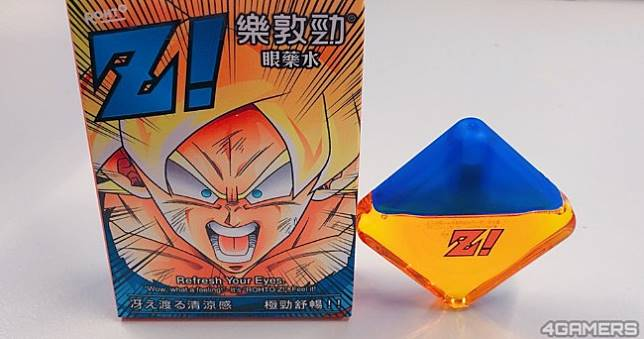戰鬥力覺醒🔥樂敦勁眼藥水x《七龍珠 Z》聯名包裝限量上市