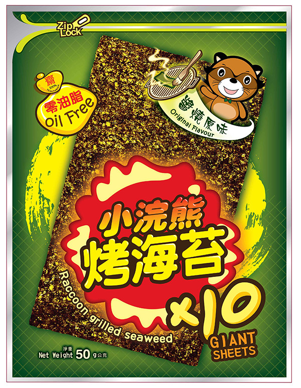 超夯泰國小浣熊烤海苔