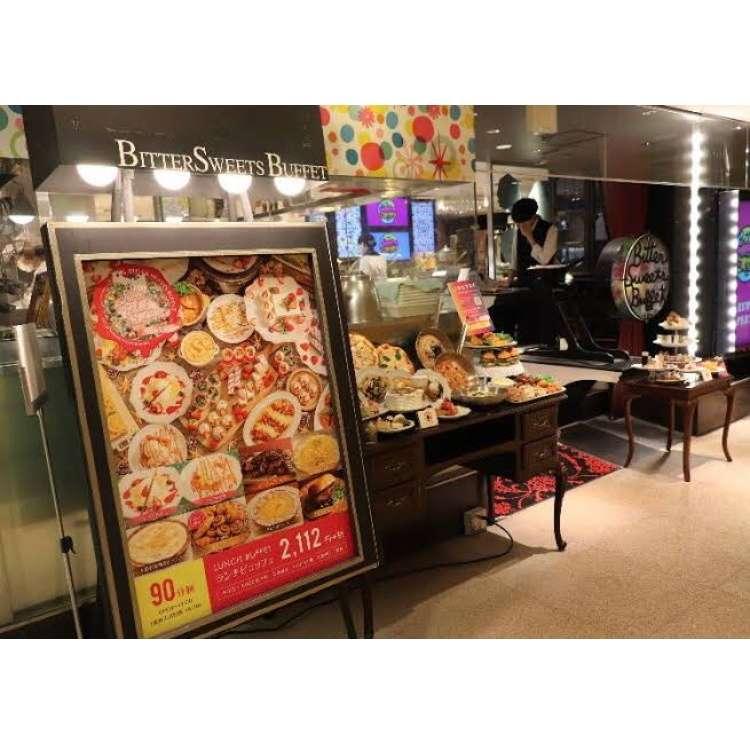実際訪問したユーザーが直接撮影して投稿した新宿イタリアンビタースイーツ・ビュッフェ ルミネエスト新宿店の写真