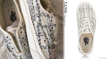 VANS x Barneys 粗毛呢「小香風」鞋款上市,高質感毛呢元素,優雅小姐姐必備!