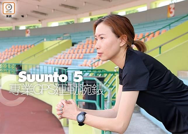 女賽車手張瑛(Cherry)目前以Suunto 5訓練跑步以鍛煉耐力。(張錦昌攝)