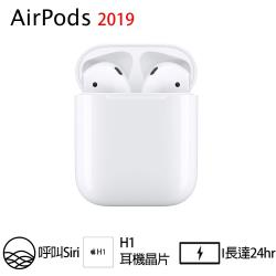 ◎自動啟動、自動連接 ◎全新的 Apple H1 耳機晶片驅動 ◎說出「嘿 Siri」或設定輕點兩下,可快速存取 Siri 功能品牌:Apple連線模式:無線耳機型號:AirPods2MV7N2TA/