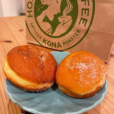 ホノルルコーヒー 赤坂見附店のundefinedに実際訪問訪問したユーザーunknownさんが新しく投稿した新着口コミの写真