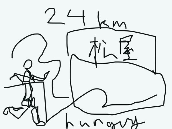 マラソン松屋.png