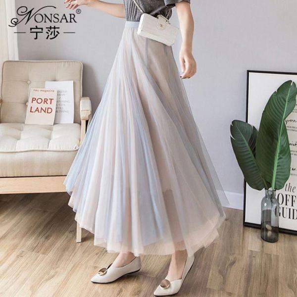 年夏款網紗百褶半身裙很仙的裙子韓版顯瘦垂感長裙女 百姓公館