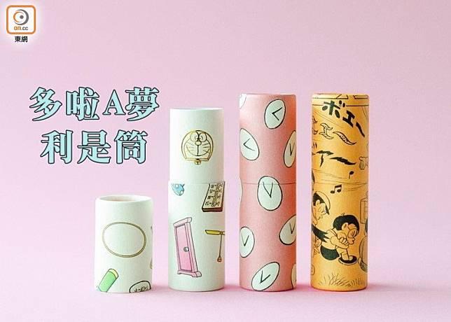 特為新年推出的「多啦A夢 Pochi-Pon利是筒」正在川崎市藤子.F.不二雄博物館限量發售,3枚1,650日圓(約HK$119)(互聯網)。