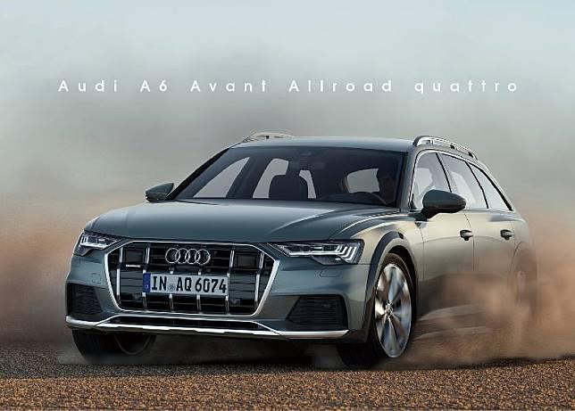 A6 Avant Allroad quattro 野性出擊(互聯網)