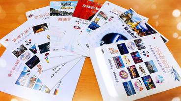 [自由行。綜合]出國自助就是要做自製旅遊小書!!排行程、作紀念、記帳都方便