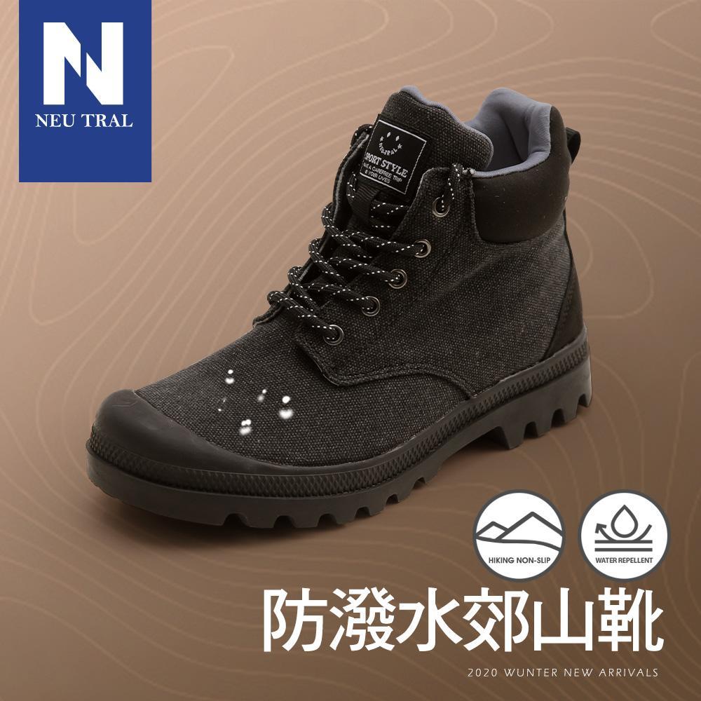 版 型標準版(腳寬大於9.5cm請大一號購買) 產 地台灣鞋 面防潑水厚織帆布面料 內 裏除臭乳膠鞋墊 鞋 底橡膠防滑刻紋底 重 量1200公克跟 型 筒 高筒 圍踝 圍 前跟高2.5cm後跟高3.5