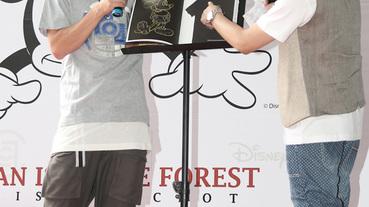 Flyknit 實著 / 陳冠希 CLOT & Disney:Man Is In The Forest 簽書會現場