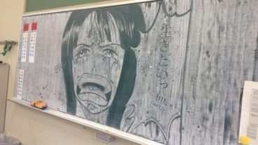 高中生的黑板「浮世繪」尾田後繼有人了...