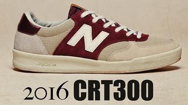 官方新聞 / New Balance Riviera 系列 CRT300