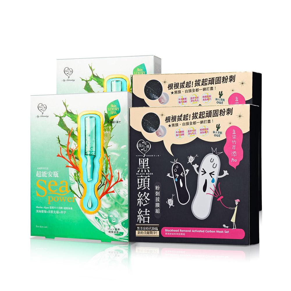 【粉刺速清系列】黑頭終結粉刺拔膜組+超能安瓶沁涼補水面膜 4入/盒