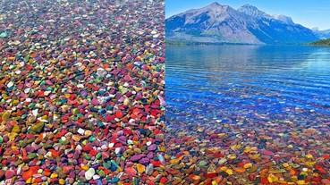 這裡的石頭宛如夢幻七彩寶石 美國冰川國家公園純淨之湖引人嚮往!