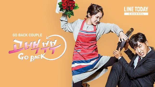 K-Drama Go Back Couple (Subtitle Indonesia) EP 1-12
