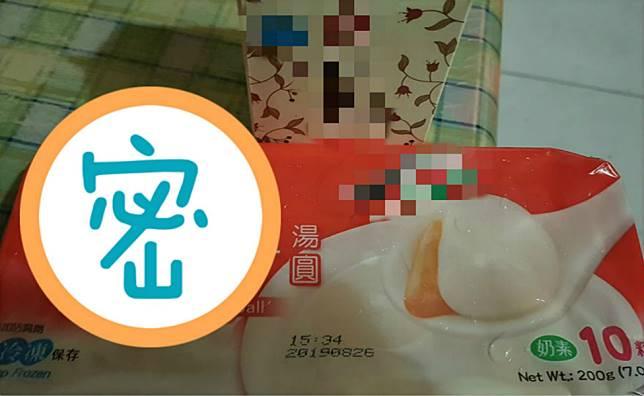 ▲義美食品推出「奶茶湯圓」,稱是限量商品,引發網友熱議。(圖/翻攝自爆廢公社)