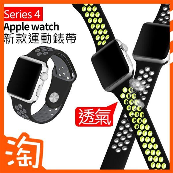 蘋果手錶帶 雙色矽膠錶帶 舒適配戴n圖片為參考圖,實際將以訂購型號出貨,有問題歡迎多多詢問。