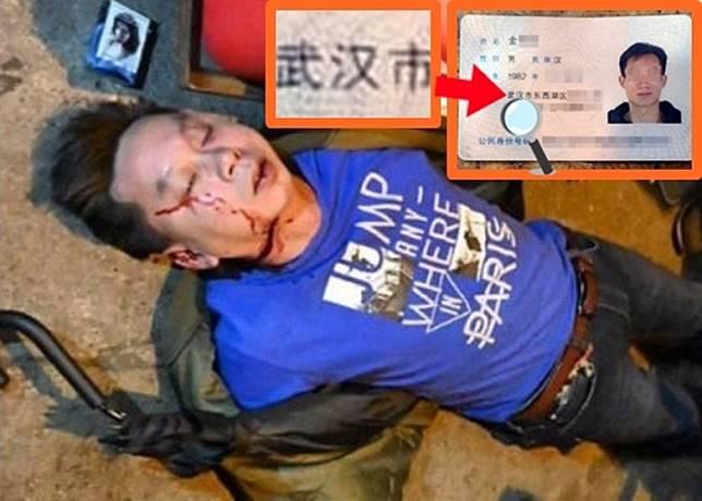 一名懷疑來自武漢男子遭鎅頸「私了」受傷倒地,在場人士擔心有「播毒」之虞。