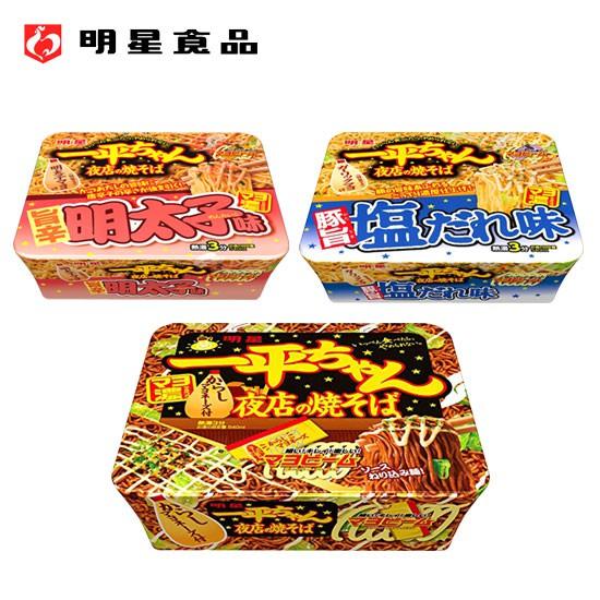 日本 明星 一平夜店炒麵 一平炒麵 辛子明太子 鹽味 醬油原味 炒麵 日式 泡麵
