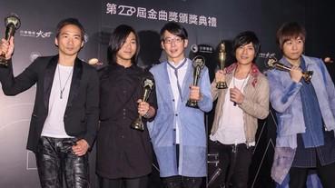 草東沒有派對成為大贏家,落下帷幕的第 28 屆台灣金曲獎還有很多動人的故事