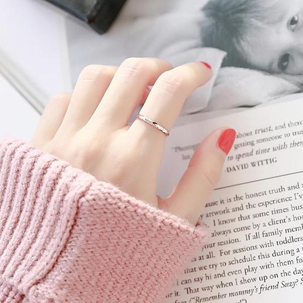 韓版時尚切面鈦鋼食指戒指女不掉色個性日韓潮人韓版學生指環