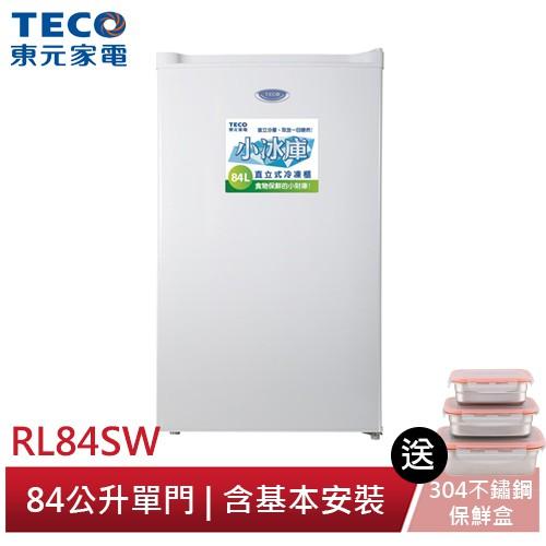 東元TECO 84公升單門直立式冷凍櫃 RL84SW (含運+拆箱定位)