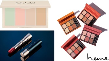 美妝週年慶提前開搶!化妝保養品網購優惠攻略一次看,裝上「這個工具」還能額外多一層優惠!