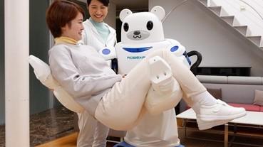 來個溫柔的熊抱吧,日本研發新型護理機器人 ROBEAR