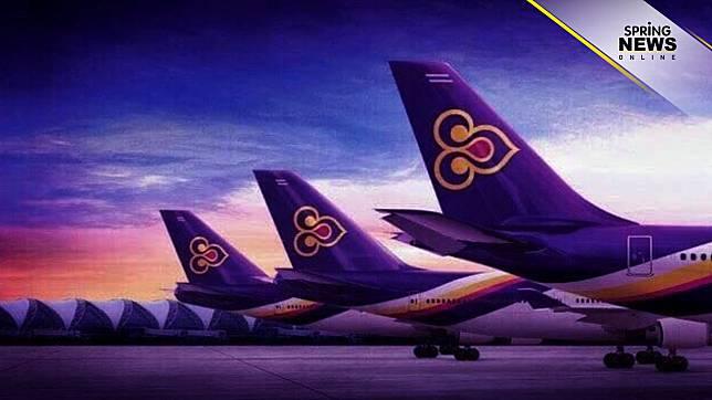 การบินไทย แจ้งหยุดชำระหนี้หุ้นกู้รวมมูลค่ากว่า 7.16 หมื่นล้าน หลังศาลรับคำร้องขอฟื้นฟูกิจการ