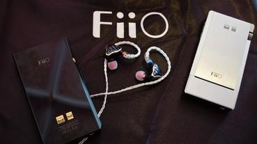2019 TAA Hi-End 音響展:FiiO 展出 Q5S 隨身藍牙耳擴、FH7 一圈四鐵高階耳機等新品
