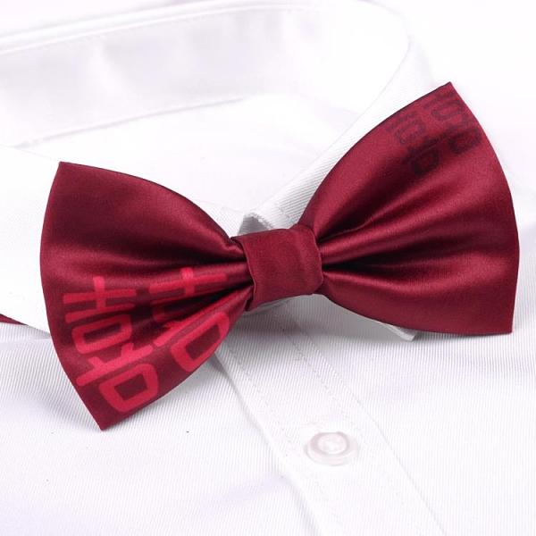 囍款酒紅色喜慶結婚領結正裝男士新郎領帶口袋巾袖扣領帶夾套裝潮