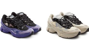 小腳女鞋頭福音! Raf Simons x adidas Ozweego 3 推出全新配色並只賣女段!