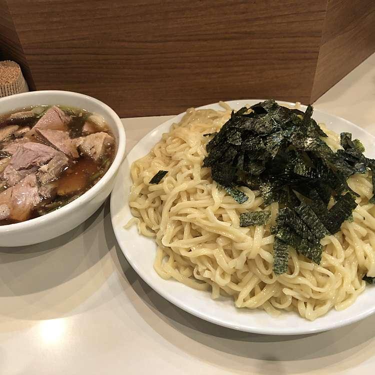 新宿区周辺で多くのユーザーに人気が高いつけ麺らぁめん ほりうちのチャーシューざるらぁめんの写真