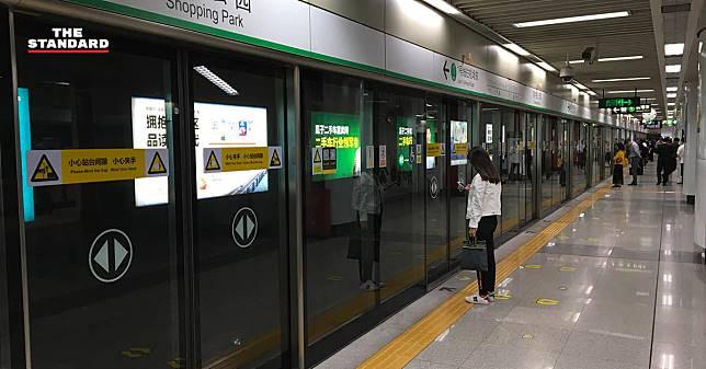 จีนติดตั้งระบบจดจำใบหน้าที่รถไฟใต้ดินเซินเจิ้น ลดความยุ่งยาก ช่วยผู้สูงอายุไม่ต้องพกบัตรสแกน