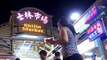 台北夜市打牙祭開跑 悠遊付抽新iPhone 12