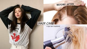 頭皮出油、乾癢、頭皮屑狂掉?專家4招護理秘訣,養好頭皮才有秀髮!加碼養髮髮品