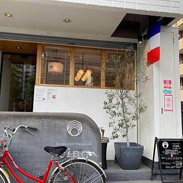 フランス料理 サンクのundefinedに実際訪問訪問したユーザーunknownさんが新しく投稿した新着口コミの写真