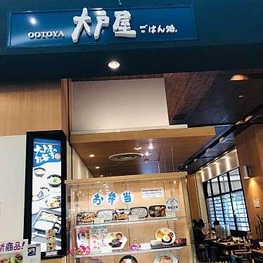 大戸屋 ベルモール宇都宮店のundefinedに実際訪問訪問したユーザーunknownさんが新しく投稿した新着口コミの写真