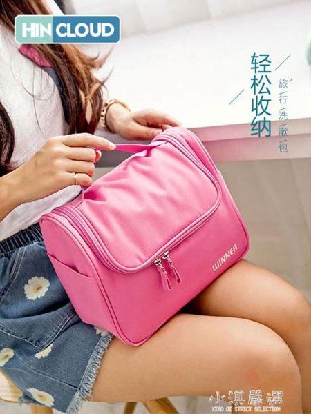旅行洗漱包防水化妝包女大容量旅游用品出差男士收納袋收納包套裝