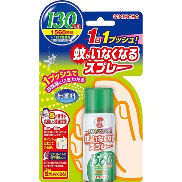 日本金鳥KINCHO~噴一下12hrs防蚊噴霧(130日)無香料 ◆86小舖 ◆