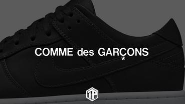 COMME des GARÇONS x Nike 推出聯名 Dunk 鞋款!