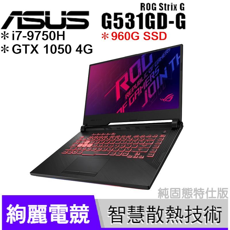 #buy3c奇展本產品為預購商品,訂購前請先詢問商品貨況選購服務專區 ❶記憶體加購(含安裝),歡迎聊聊詢問◢產品詳細規格◣▎產品型號 華碩 G531GD 黑 15.6吋 玩家筆記▎處理器 Intel