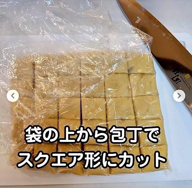就連壓平麵糰及切粒的過程都在袋內進行。(互聯網)