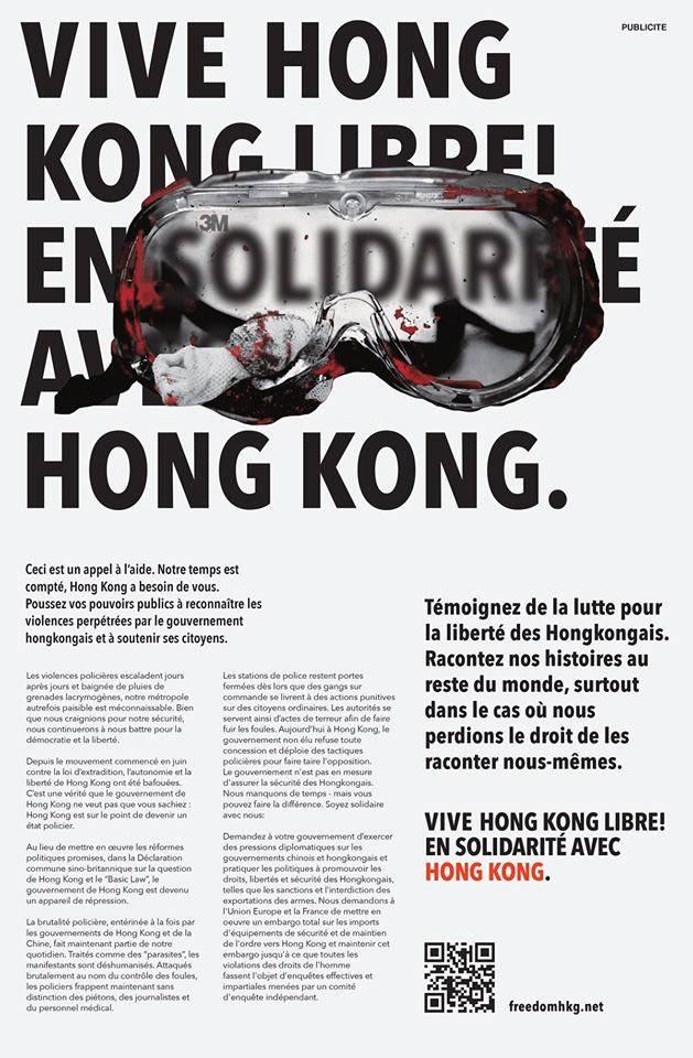 法國《世界報》。FB「Freedom HONG KONG」圖片