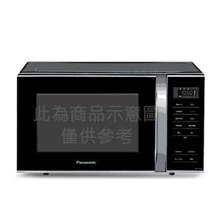 │Panasonic│國際牌 25L微電腦微波爐 NN-ST34H