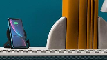 Belkin三款BOOSTCHARGE無線充電架上市,支援QC 3.0車充、桌上充都搞定