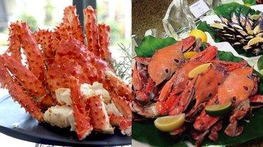 秋天就是要吃螃蟹啊! 3 家秋蟹料理吃到飽讓你吃到痛風,從中式、西式到東南亞風味通通都有!