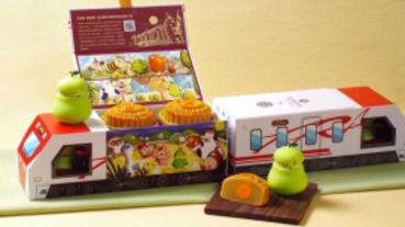 文創風中秋禮盒 美味與童趣兼具