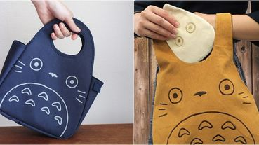 去日本一定要順便逛郵局!日本郵便局 x 吉卜力動畫推出「大中小龍貓收納包」 小龍貓面紙包超可愛