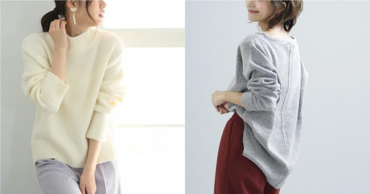 輕巧溫柔的3款針織單品,為秋冬穿搭帶來舒適好感